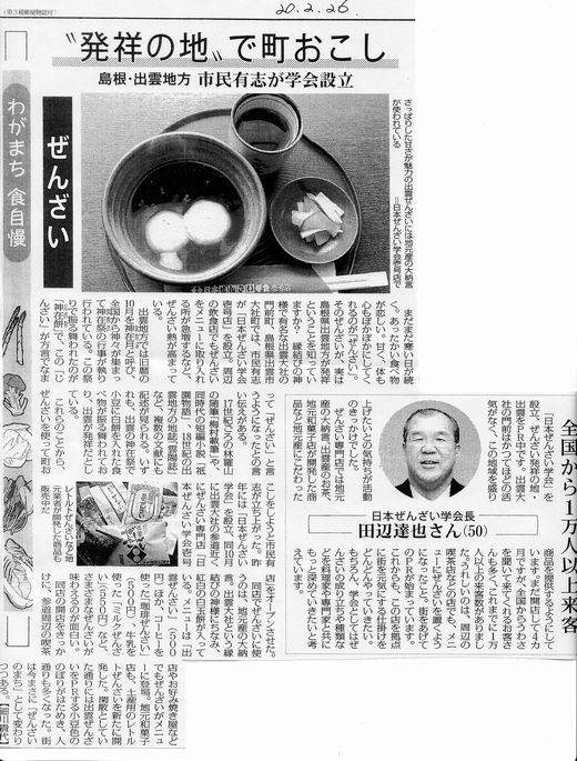 matiokoshi.jpg