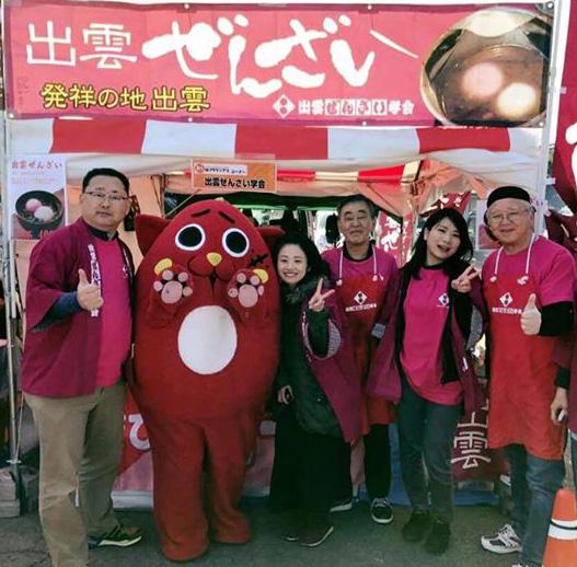 青森県黒石市のゆるキャラ「にゃんごすたー」と