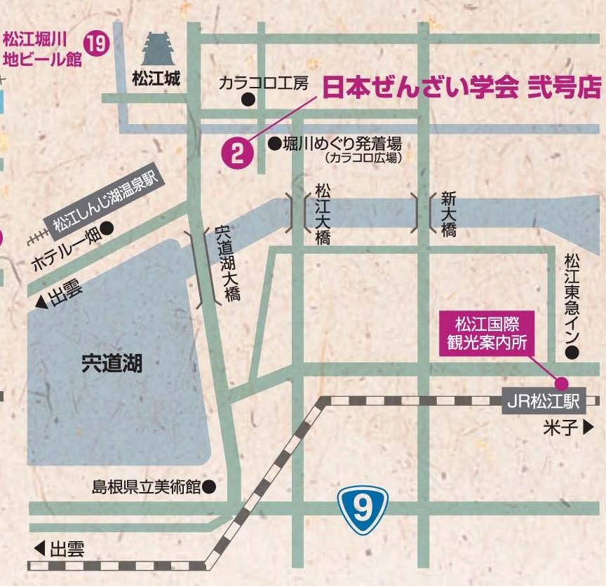 ぜんざいマップ【松江市編】